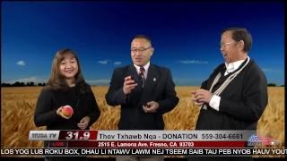 Thov Txhawb Nqa - Donation pab HmongUSA TV 12-1-2017