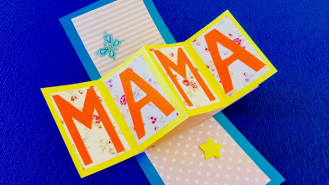 Как сделать подарок для мамы своими руками открытку