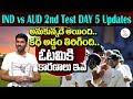 Ind Vs Aus 2nd Test Day 5 Updates Highlights Sports News Eagle Media Works mp3