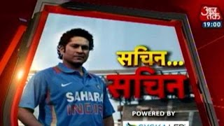 Sachin Tendulkar Speaks Exclusively Ahead Of World Cup T20