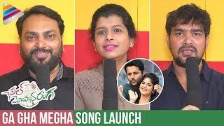 Ga Gha Megha Song Launch | Chal Mohan Ranga Songs | Nithiin | Megha Akash | Pawan Kalyan | Thaman S