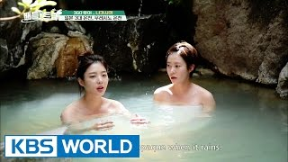Ureshino Onsen, one of Japan's top 3 onsens [Battle Trip / 2016.08.07]