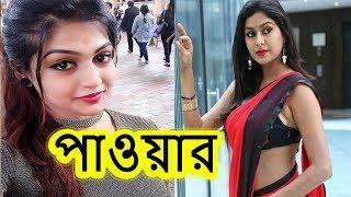 ✔✔✔ছেলেদের সেক্স বেশী থাকে কোথায় জেনে নিন l Bangla Health Tips