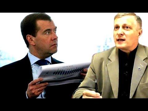 О чём по сути визг Медведева. Аналитика Валерия Пякина.