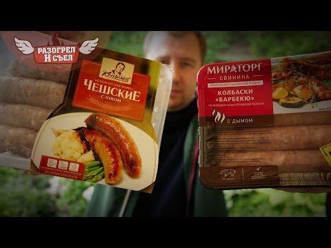 Сравнение: Колбаски Мираторг и Копылов