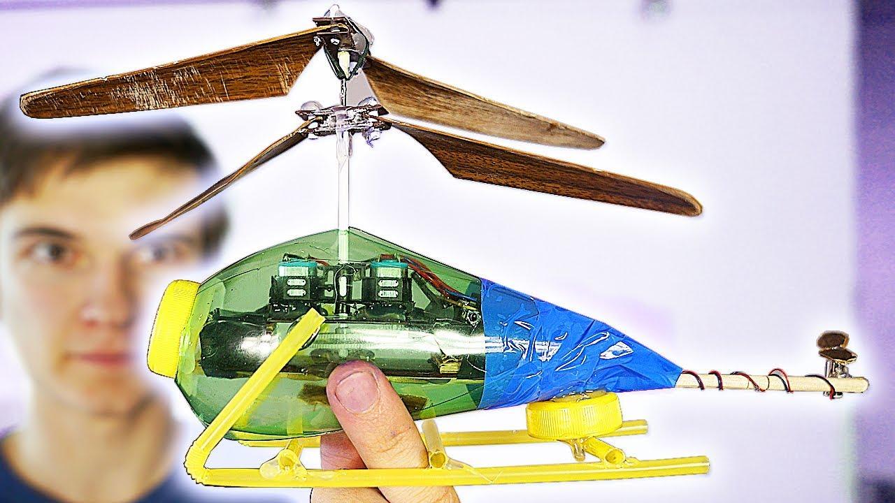 Вертолет как сделать его