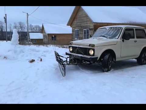 Нива чистит снег своими руками - Luboil.ru