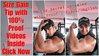 Muscles Nahi Badh Rahe? See this Video with Proof Clips Inside | Review Episode 3 Zenith Mass Gainer