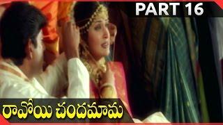 download lagu Ravoyi Chandamama Telugu  Movie Part 16/16  Nagarjuna, gratis