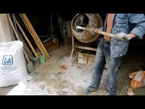 Приготовление самодельной штукатурной смеси на основе перлита