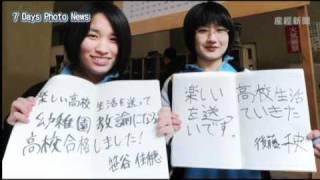 今日の産経新聞 3月23日 7Days Photo 東日本大震災 国内最大級地震 M9.0