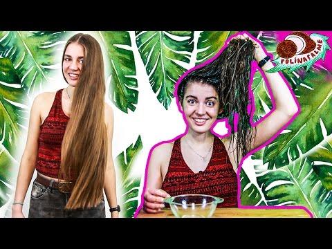 Восстанавливающая маска для волос с оливковым маслом, яйцом и кокосовым маслом 🌴 POLI NA PALME