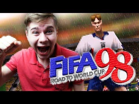 FIFA 98 - 20 ЛЕТ СПУСТЯ l Игра Наших Отцов l Геймплей FIFA 98,Штрафные в FIFA 98, Пенальти в FIFA 98