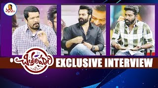 Chitralahari Movie Team Exclusive Interview | Sai Dharam Tej, Posani Krishna Murali | Vanitha TV