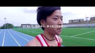 帝京大学創立50周年動画「スポーツに夢中!篇」