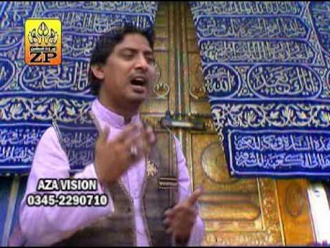 Naat - Hajio Tum Ko Mubarik Ho Safar Kaabay Ka - Sohail Shah