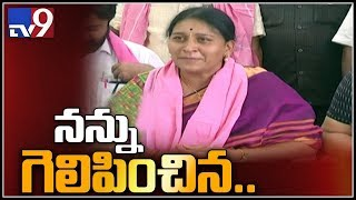 Comfortable victory for this Kavitha in TRS...!