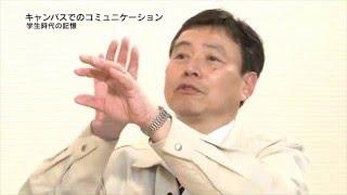 第9回:川嶋 健史氏
