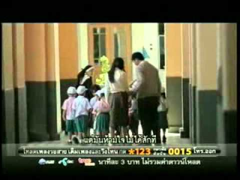 Thai song very sad