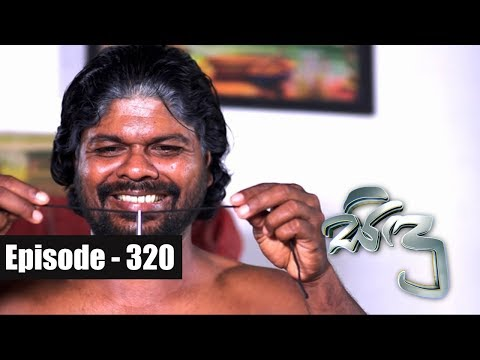 Sidu | Episode 320 27th October 2017