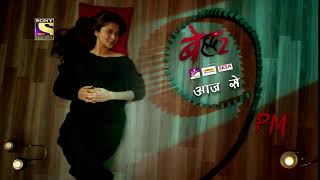 Beyhadh 2 | Tonight At 9 PM | Promo