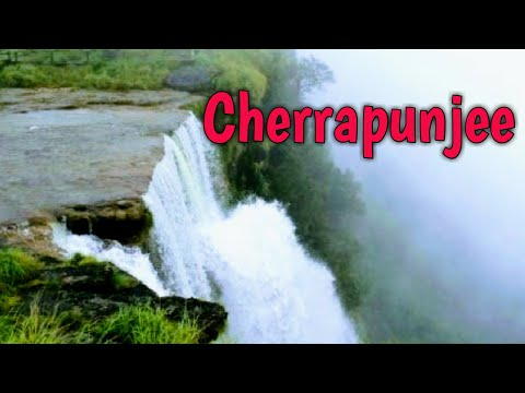 Cherrapunjee trip 2018 || guwahati || shiilong || Cherrapunjee || dipankarvlogs