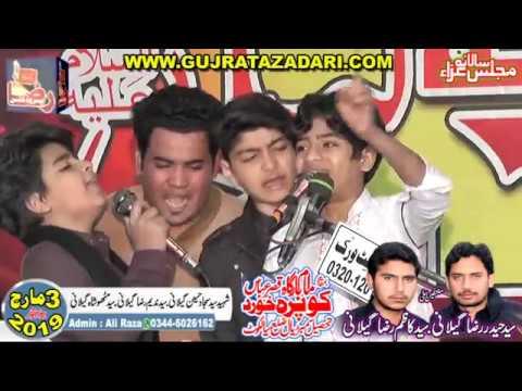 Zakir Zain Abbas Jewan | 3 March 2019 | kopra Khurd Sailkot ( www.Gujratazadari.com )