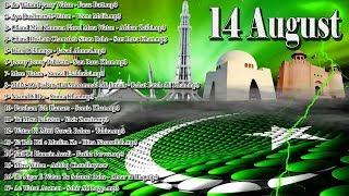 download lagu Pakistani Patriotic Songs  Jukebox  Best National Songs gratis