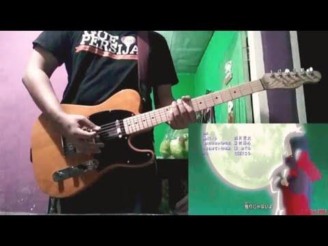 Sana - Kotoba no iranai (Ost. Ending 33 naruto) guitar cover