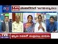 టీడీపీకి దగ్గరవుతున్న బీజేపీ వ్యతిరేక పార్టీలు..! | Top Story | TV5 News MP3