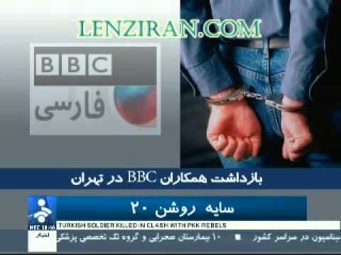 BBC Persian TV & radio contributors  arrested in Iran