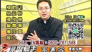 download lagu 20171006 1130 高憲容 操盤高手 gratis