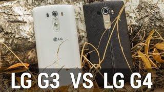 LG G4 VS LG G3 БОЛЬШОЕ СРАВНЕНИЕ. Что лучше LG G4 или LG G3? Выбираем вместе с FERUMM.COM