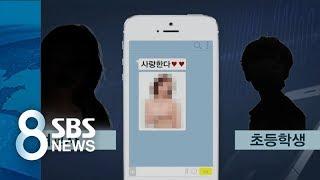 초등생 제자와 성관계 한 교사 구속 / SBS