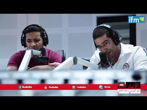 Al Anbar avec Slayem et Jihed - 24-09-2014