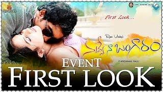 Nuvve Naa Bangaram Movie First Look - Sheena, Nisha Kothari, Sai Krishna
