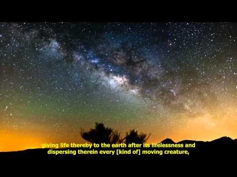 Surah Baqarah Ayah 164-165 recited by Qari
