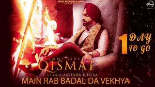 Qismat | One Day To Go | Ammy Virk | Sargun Mehta | B Praak | Jaani | Releasing on 18th July