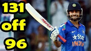 Ind vs Sl 4th ODI || विराट कोहली का तूफानी शतक, तोड़ डाले ये रिकॉर्ड