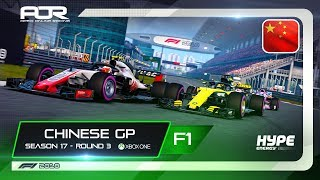 F1 2018 | AOR Hype Energy F1 League | XB1 | S17 | R3: Chinese GP