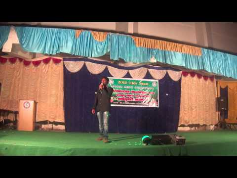 Neeralli sanna aleyondu by Rakesh Agricultural college Hassan...