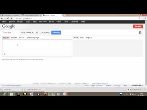 HOW TO TRANSLATE ENGLISH TO HINDI