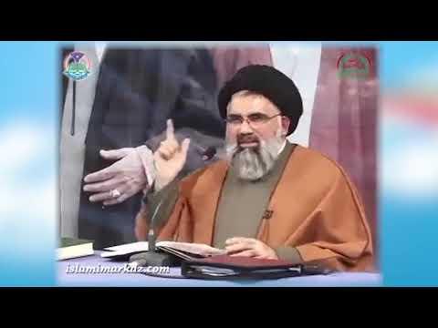 Inqilab ki Baqa dar Inqilabiat | Ustad e Mohtaram Syed Jawad Naqvi