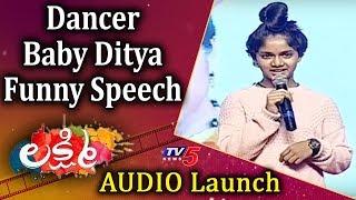 Dancer Ditya Funny Speech @ LAKSHMI Audio Launch | Prabhu Deva | Aishwarya Rajesh | TV5