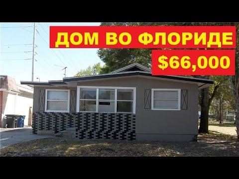 Дом в Гераклион от банков недорого
