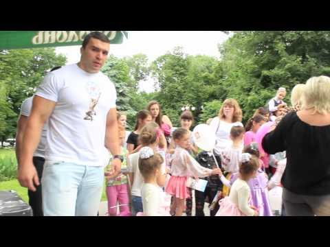 День защиты детей - Александр Шепель