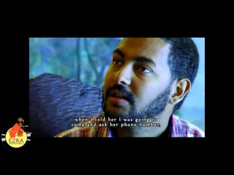 New Ethiopian Movie - Efuye Gela Full Movie 2015
