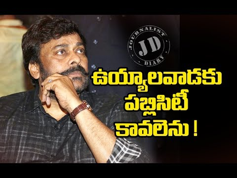 Uyyalawada Narasimhareddy, Tamilanadu Telugu Yuvasakti, Chiru 151 movie, Tollywood News, PMO, ఉయ్యాలవాడ నరసింహారెడ్డి
