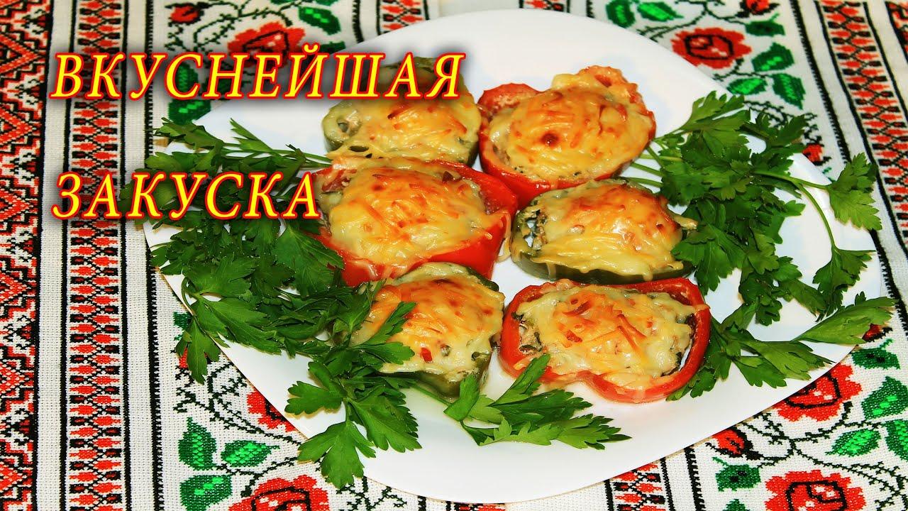 Рецепты праздничных блюд на день рождения пошагово в