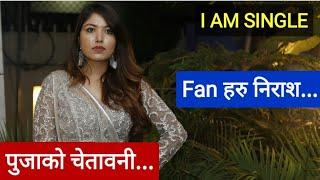 मध्यरातमा पुजा शर्माले चेतावनी दिदैं लेखिन् यस्तो status    Pooja Sharma